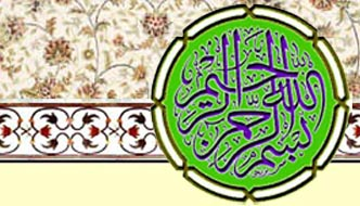 age of marriage in quran